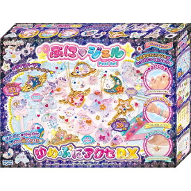 キラデコアート ぷにジェル ゆめぷにアクセDX PG-04 おもちゃ こども 子供 女の子 ままごと ごっこ 作る 6歳