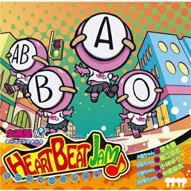 A型ちゃん(CV:悠木碧)/HEARTBEAT JAM♪ 【CD】