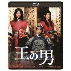 王の男 【Blu-ray】