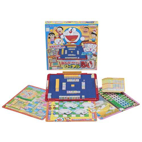 ドラえもん みんなであそぼうよ ロイヤル50 おもちゃ こども 子供 パーティ ゲーム 4歳