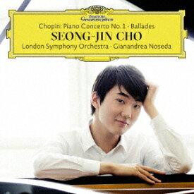 チョ・ソンジン/ショパン:ピアノ協奏曲第1番 バラード第1番-第4番 【CD】