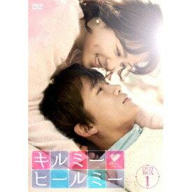 キルミー・ヒールミー DVD-BOX1 【DVD】