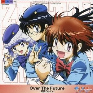 可憐Girl's/Over The Future 【CD】