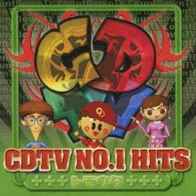 (オムニバス)/CDTV NO.1 HITS トモウタ 【CD】