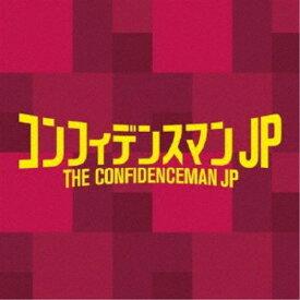 fox capture plan/フジテレビ系ドラマ コンフィデンスマンJP オリジナルサウンドトラック 【CD】