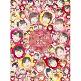 【送料無料】モーニング娘。'19/ベスト!モーニング娘。 20th Anniversary《限定盤A》 (初回限定) 【CD+Blu-ray】