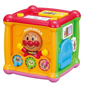 アンパンマン よくばりキューブ おもちゃ こども 子供 知育 勉強 ベビー 0歳10ヶ月