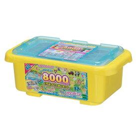 アクアビーズ AQ-291 8000ビーズコンテナどうぶついっぱいセット おもちゃ こども 子供 女の子 ままごと ごっこ 作る 6歳