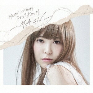 【送料無料】MAON KUROSAKI/MAON KUROSAKI BEST ALBUM -M.A.O.N.- (初回限定) 【CD+Blu-ray】