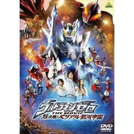 ウルトラマンゼロ THE MOVIE 超決戦!ベリアル銀河帝国 【DVD】