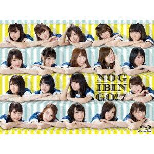 【送料無料】NOGIBINGO!7 Blu-ray BOX 【Blu-ray】