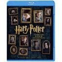 ハリー・ポッター 8-Film ブルーレイセット 【Blu-ray】