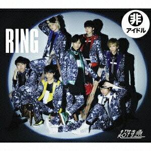 【送料無料】超特急/RING《初回限定盤/グランクラス盤》 【CD+DVD】