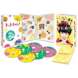 トットちゃん! DVD-BOX 【DVD】