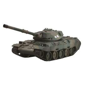 KYOSHO Elite BB弾バトルタンク ウェザリング仕様 陸上自衛隊74式戦車おもちゃ こども 子供 ラジコン