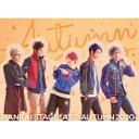 MANKAI STAGE『A3!』〜AUTUMN 2020〜 【Blu-ray】
