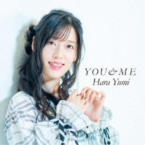 【送料無料】原由実/YOU&ME《数量限定盤》 (初回限定) 【CD+Blu-ray】