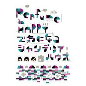 Perfume in Happyで気になるシャンデリアハウス 【DVD】