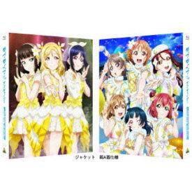 ≪初回仕様≫ラブライブ!サンシャイン!! The School Idol Movie Over the Rainbow《特装限定版》 (初回限定) 【Blu-ray】