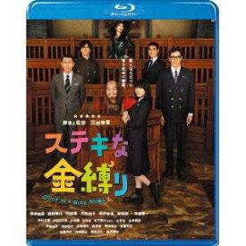 ステキな金縛り スタンダード・エディション 【Blu-ray】