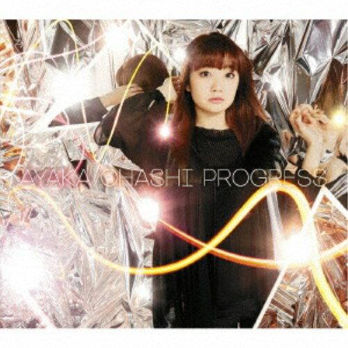 【送料無料】大橋彩香/PROGRESS (初回限定) 【CD+Blu-ray】