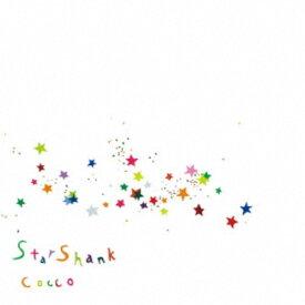 Cocco/スターシャンク《限定盤B》 (初回限定) 【CD+DVD】