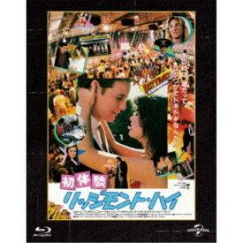 初体験 リッジモント・ハイ (初回限定) 【Blu-ray】