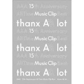 AAA/AAA 15th Anniversary All Time Music Clip Best -thanx AAA lot- 【DVD】