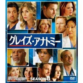 グレイズ・アナトミー シーズン8 コンパクトBOX 【DVD】