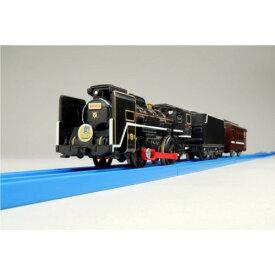 プラレール S-53 C57 1号機 SLやまぐち号 おもちゃ こども 子供 男の子 電車 3歳