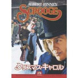 クリスマス・キャロル 【DVD】