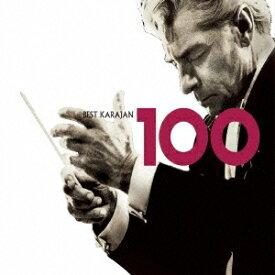 ヘルベルト・フォン・カラヤン/ベスト・カラヤン100 【CD】