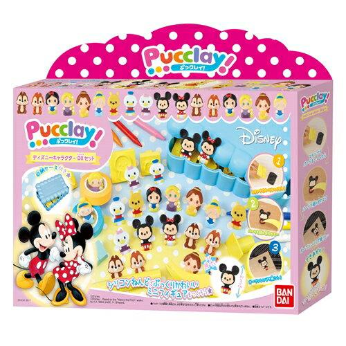 【送料無料】Pucclay! ディズニーキャラクターDXセット おもちゃ こども 子供 知育 勉強 クリスマス プレゼント 8歳 ミッキーマウス