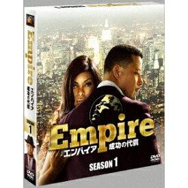 Empire/エンパイア 成功の代償 シーズン1 SEASONS コンパクト・ボックス 【DVD】