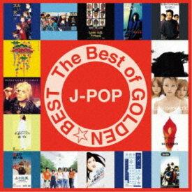(V.A.)/ザ・ベスト・オブ・ゴールデン☆ベスト〜J-POP〜 【CD】