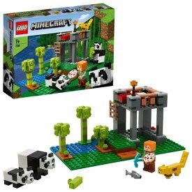 レゴ マインクラフト パンダ保育園 21158おもちゃ こども 子供 レゴ ブロック 7歳 MINECRAFT -マインクラフト-