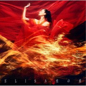 ELISA/光の星 EP (初回限定) 【CD+Blu-ray】