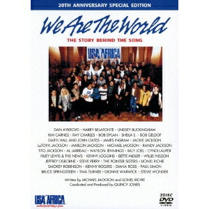 We Are The World THE STORY BEHIND THE SONG 20TH ANNIVERSARY SPECIAL EDITION 【DVD】