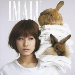 IMALU/そんな名前 欲しくないよ 【CD】