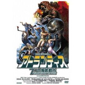 アトランティス 7つの海底都市 【DVD】