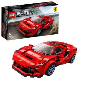 LEGO スピードチャンピオン フェラーリ F8 トリビュート 76895おもちゃ こども 子供 レゴ ブロック 7歳