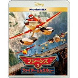 プレーンズ2/ファイアー&レスキュー MovieNEX 【Blu-ray】