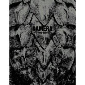 平成ガメラ 4Kデジタル復元版 Blu-ray BOX 【Blu-ray】