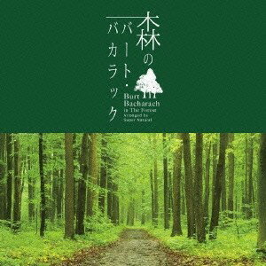 Super Natural/森のバートバカラック 【CD】
