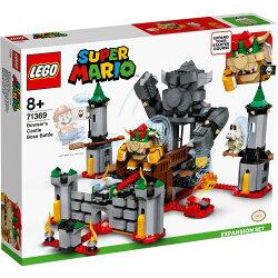 LEGOレゴスーパーマリオけっせんクッパ城!チャレンジ71369