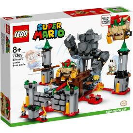 LEGO レゴ スーパーマリオ けっせんクッパ城! チャレンジ 71369おもちゃ こども 子供 レゴ ブロック