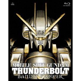 機動戦士ガンダム サンダーボルト BANDIT FLOWER 【Blu-ray】