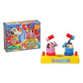 ポカポンゲーム おもちゃ こども 子供 パーティ ゲーム 4歳