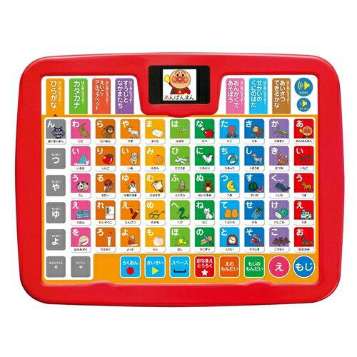 アンパンマン カラーキッズタブレット | おもちゃ アンパンマン 1歳6ヵ月 勉強 ひらがな