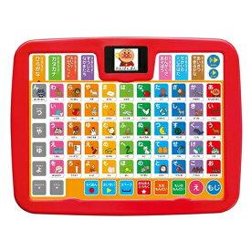 【送料無料】アンパンマン カラーキッズタブレット おもちゃ こども 子供 知育 勉強 1歳6ヶ月